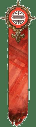 Faction-Lantern-Lodge_Banner